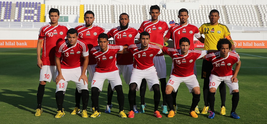Qatar to Host Yemen National team for Two Friendlies - Qatar