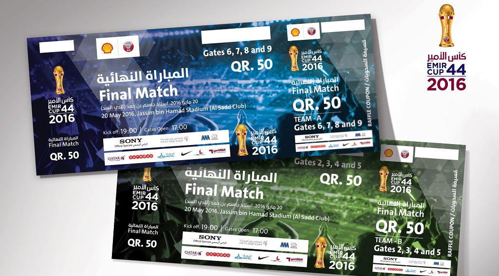 Emir cup 2016 ticket information announced for semi finals and final qatar football association for Al sadd sports club swimming pool