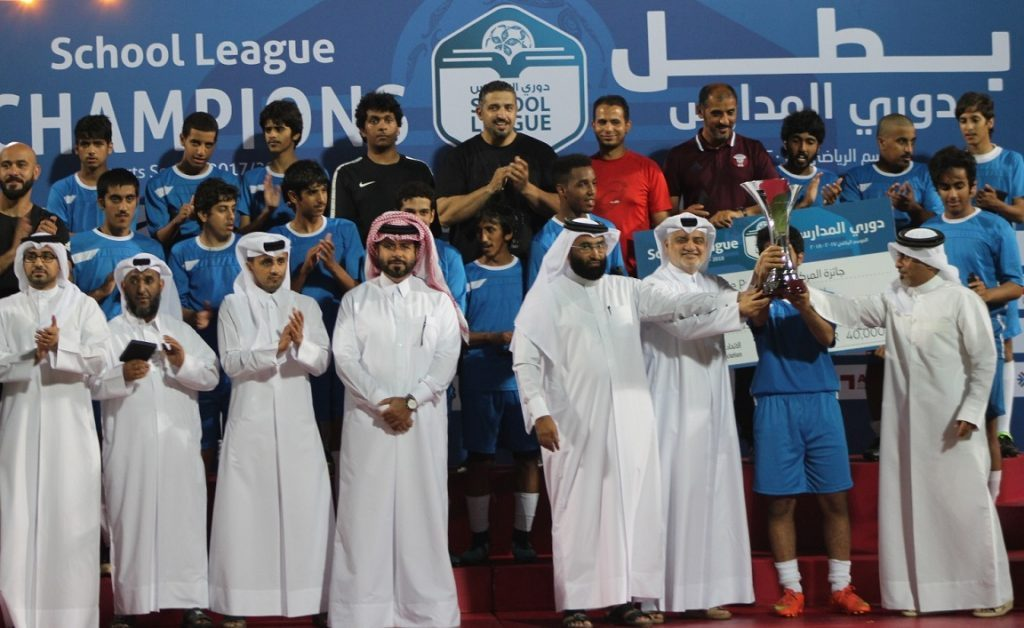 Al Shahania High School Wins Fifth Edition  School League