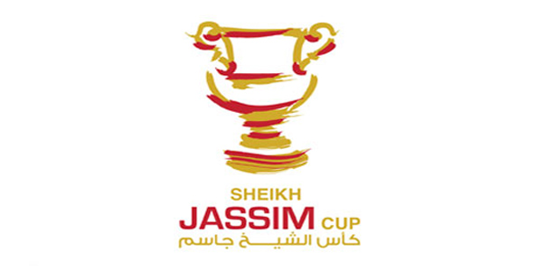 Sheikh Jassim Cup to kick off 2017-18 football season